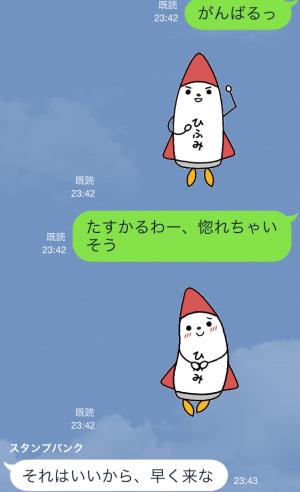 【企業マスコットクリエイターズ】ひふみろ スタンプ (17)