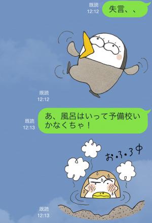 【アニメ・マンガキャラクリエイターズ】たまごにいちゃんスタンプ (21)