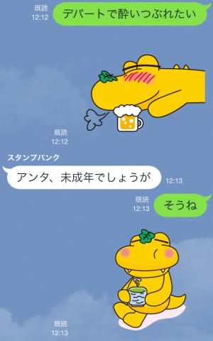 【ご当地キャラクリエイターズ】おいでよ!カシワニ(柏に)! スタンプ (17)