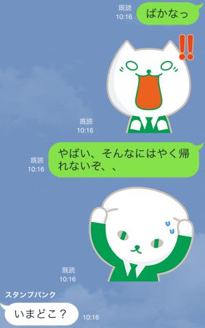【隠しスタンプ】りそにゃ スタンプ(2015年04月14日まで) (14)