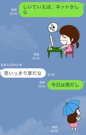 【限定無料クリエイターズスタンプ】momo&joon pyo スタンプ(無料期間:2014年12月21日まで) (14)