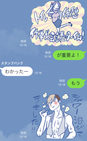 【芸能人スタンプ】アラサーちゃん合コン必勝スタンプ (22)