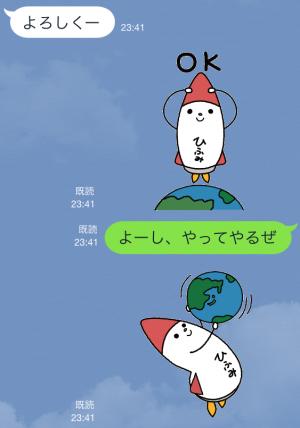 【企業マスコットクリエイターズ】ひふみろ スタンプ (16)