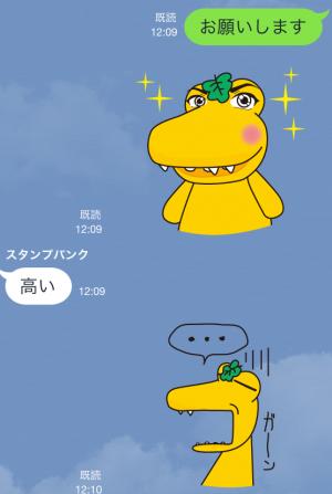 【ご当地キャラクリエイターズ】おいでよ!カシワニ(柏に)! スタンプ (14)