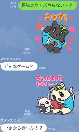 【隠しスタンプ】白猫×黒猫×ふにゃっしーコラボスタンプ(2015年02月28日まで) (3)