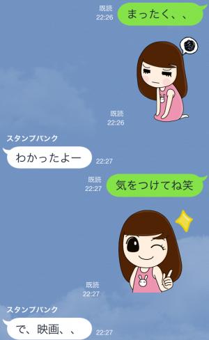 【限定無料クリエイターズスタンプ】momo&joon pyo スタンプ(無料期間:2014年12月21日まで) (8)