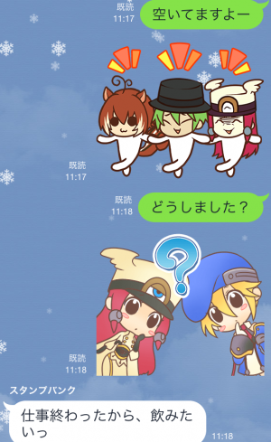 【ゲームキャラクリエイターズスタンプ】ぶるらじカットイン 1 スタンプ (4)