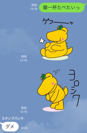 【ご当地キャラクリエイターズ】おいでよ!カシワニ(柏に)! スタンプ (22)