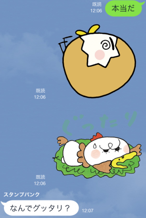 【アニメ・マンガキャラクリエイターズ】たまごにいちゃんスタンプ (12)