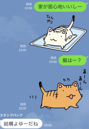 【アニメ・マンガキャラクリエイターズ】ペン太のこと 2 スタンプ (10)