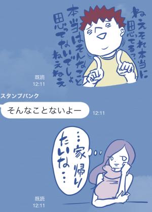 【芸能人スタンプ】アラサーちゃん合コン必勝スタンプ (14)