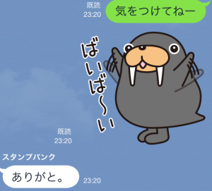 【企業マスコットクリエイターズ】トドクロちゃん スタンプ (23)