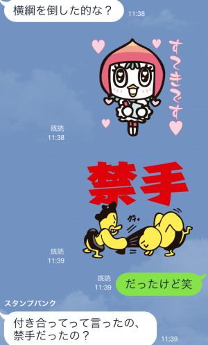 【企業マスコットクリエイターズ】大相撲「ハッキヨイ!せきトリくん」 スタンプ (5)