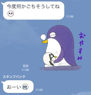【アニメ・マンガキャラクリエイターズ】たまごにいちゃんスタンプ (5)