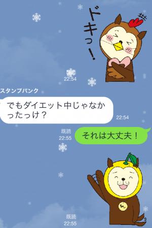 【ご当地キャラクリエイターズ】みやざき犬(ミヤザキケン) スタンプ (11)