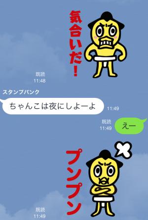 【企業マスコットクリエイターズ】大相撲「ハッキヨイ!せきトリくん」 スタンプ (15)