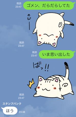 【アニメ・マンガキャラクリエイターズ】ペン太のこと 2 スタンプ (6)
