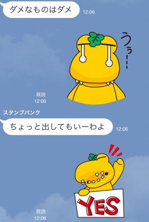【ご当地キャラクリエイターズ】おいでよ!カシワニ(柏に)! スタンプ (8)