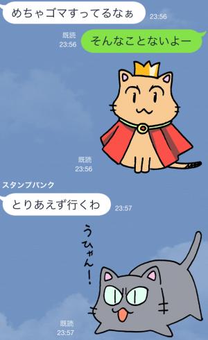【アニメ・マンガキャラクリエイターズ】ペン太のこと 2 スタンプ (18)