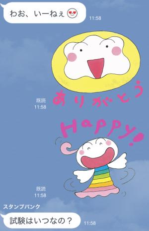 【アニメ・マンガキャラクリエイターズ】たまごにいちゃんスタンプ (8)