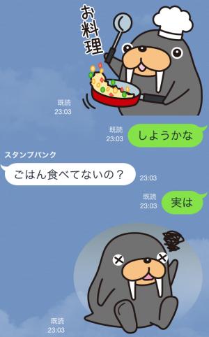 【企業マスコットクリエイターズ】トドクロちゃん スタンプ (5)
