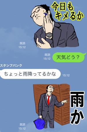 【芸能人スタンプ】ハゲリーマン 森翔太 スタンプ (13)