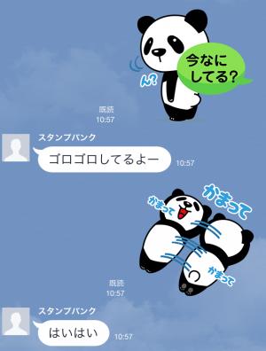 【隠しスタンプ】パン田一郎と話せるスタンプ♪ スタンプ(2015年06月07日まで) (23)
