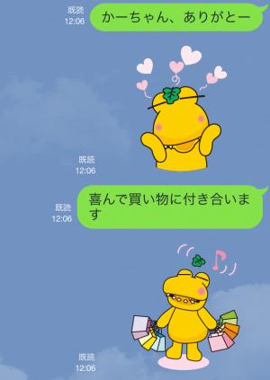 【ご当地キャラクリエイターズ】おいでよ!カシワニ(柏に)! スタンプ (10)