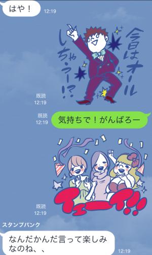 【芸能人スタンプ】アラサーちゃん合コン必勝スタンプ (23)