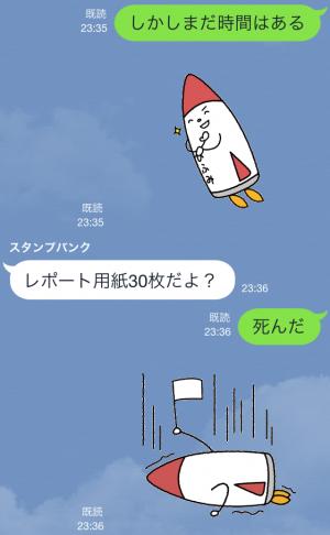 【企業マスコットクリエイターズ】ひふみろ スタンプ (9)