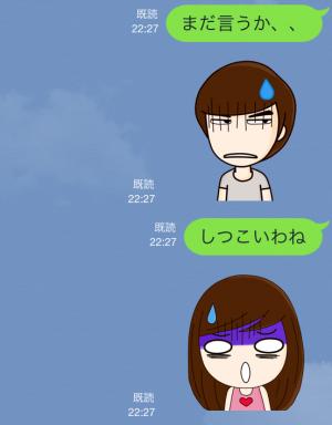 【限定無料クリエイターズスタンプ】momo&joon pyo スタンプ(無料期間:2014年12月21日まで) (9)