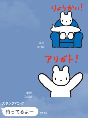 【隠しスタンプ】おかいものクマ スタンプ(2015年03月04日まで)