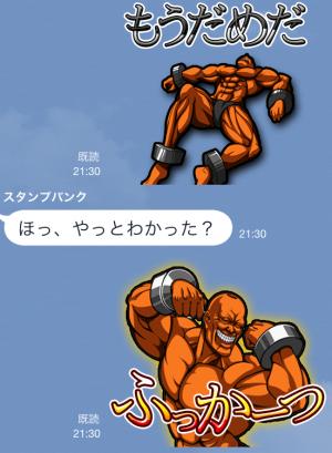 【ゲームキャラクリエイターズスタンプ】超兄貴 スタンプ