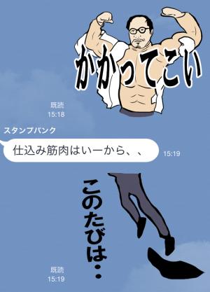 【芸能人スタンプ】ハゲリーマン 森翔太 スタンプ (19)