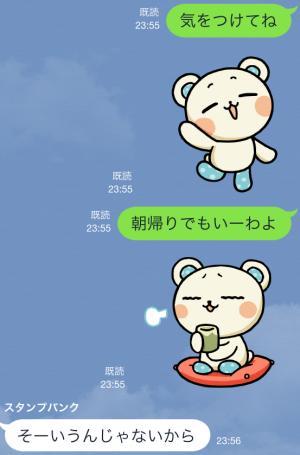 【動く限定スタンプ】しろたさんとれさ丸 スタンプ(2015年01月12日まで) (9)