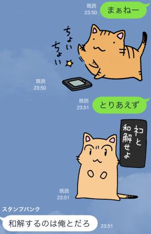 【アニメ・マンガキャラクリエイターズ】ペン太のこと 2 スタンプ (11)