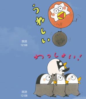 【アニメ・マンガキャラクリエイターズ】たまごにいちゃんスタンプ (15)