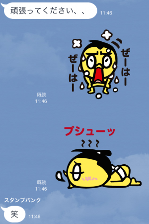 【企業マスコットクリエイターズ】大相撲「ハッキヨイ!せきトリくん」 スタンプ (11)