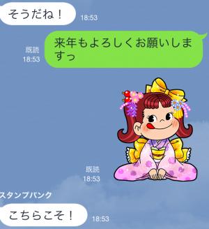 【隠しスタンプ】ペコテールぺコちゃん スタンプ(2015年04月27日まで)