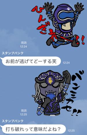 【ご当地キャラクリエイターズ】琉神マブヤー スタンプ