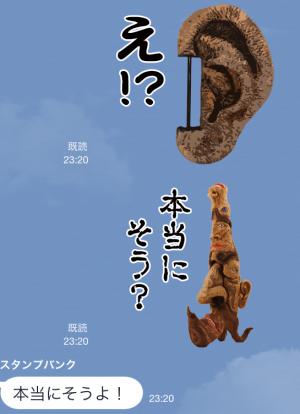 【芸能人スタンプ】ラーメンズ片桐仁の粘土アートで一言 スタンプ (12)