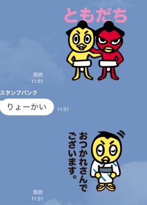 【企業マスコットクリエイターズ】大相撲「ハッキヨイ!せきトリくん」 スタンプ (18)