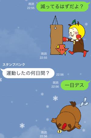 【ご当地キャラクリエイターズ】みやざき犬(ミヤザキケン) スタンプ (13)