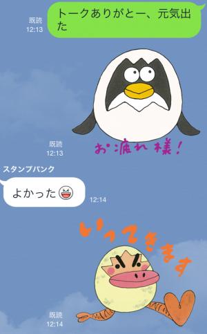 【アニメ・マンガキャラクリエイターズ】たまごにいちゃんスタンプ (22)