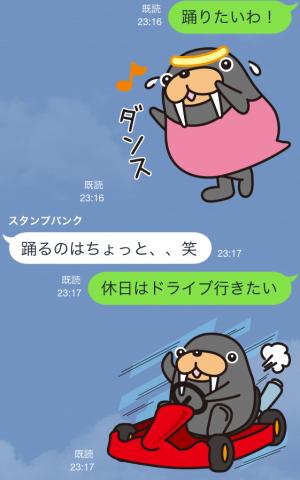【企業マスコットクリエイターズ】トドクロちゃん スタンプ (19)