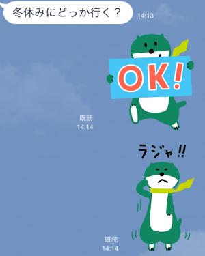 【限定スタンプ】三井住友銀行キャラクタースタンプ 第2弾 スタンプ(2015年01月19日まで) (5)