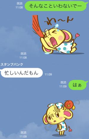 【動く限定スタンプ】動く!HSPAOOON&りんご鳥 スタンプ(2015年01月12日まで) (12)