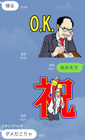 【芸能人スタンプ】ハゲリーマン 森翔太 スタンプ (22)