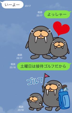 【企業マスコットクリエイターズ】トドクロちゃん スタンプ (20)