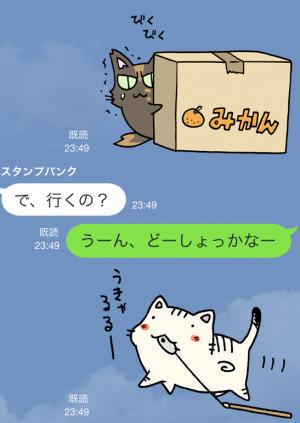 【アニメ・マンガキャラクリエイターズ】ペン太のこと 2 スタンプ (9)